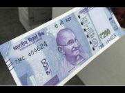 2000 रुपए के नोट होंगे बंद, 200 रुपए के नए नोट की छपाई शुरू