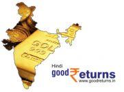 सोने (GOLD) के दाम बढ़े, देखें अपने शहर में गोल्ड रेट