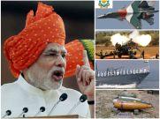 रक्षा: अगले 5 साल में ₹35,000 करोड़ के निवेश का लक्ष्य