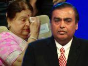 AGM की मीटिंग में भावुक हुए अंबानी, छलक पड़े मां के आंसू