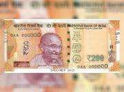 ₹200 का नोट हुआ जारी, जानिए नए नोट की खूबियां