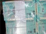₹50 के नोट की पहली तस्वीर आई सामने, जानें कैसा होगा नोट?