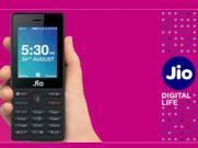 दिल्ली-मुंबई में हैं तो नहीं मिलेगा JIO फोन, जानिए किसे...
