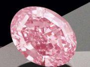 अब मात्र 120 रुपए में खरीदिए हीरा (Diamond)