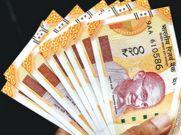 2017 के अंत तक आप ATM से निकाल सकते हैं ₹200 के नोट