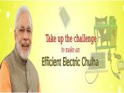 Modi सरकार 10 लाख ₹ जीतने का दे रही मौका,1 दिसंबर तक है मौका