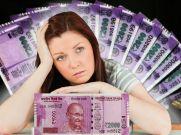 FRDI: अगर बैंक दीवालिया हो गया तो आपके पैसों का क्या होगा ?