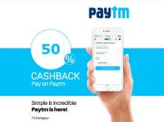Paytm का 12/12 ऑफर, 50% मिलेगा कैशबैक