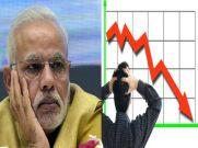 गुजरात चुनाव परिणाम : BJP पिछड़ी, सेंसेक्स धड़ाम