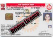 ड्राइविंग लाइसेंस के लिए ऑनलाइन कैसे आवेदन करें?