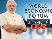 2.45 बजे शुरु होगा PM मोदी का भाषण, यहां देखें LIVE अपडेट्स