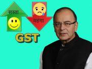 GST:जानें क्या-क्या सस्ता हुआ, यहां पर चेक करें लिस्ट