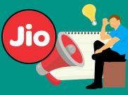 अलर्ट: JIO की ये अहम सर्विस 27 फरवरी से हो जाएगी बंद