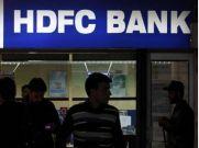 HDFC बैंक ने फिक्स्ड डिपॉजिट (FD) पर बढ़ाई ब्याज दर