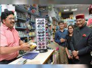 वीडियो: राष्ट्रपति कोविंद ने किताब और कॉफी का खुद चुकाया बिल