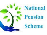 नेशनल पेंशन सिस्टम (NPS) से संबंधित नया नियम जानें यहां