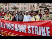 आज से 21 जुलाई तक हड़ताल पर जा सकते हैं इस बैंक के अधिकारी