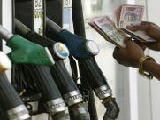 आज पेट्रोल और डीजल की कीमतें