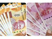 RBI: 200 और 2000 रुपए के नोटों को बदलने की देगा अनुमति