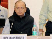 अरुण जेटली ने की 21 सरकारी बैंकों के प्रमुखों के साथ बैठक