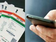 मोबाइल नंबर और बैंक अकाउंट को आधार से  जोड़ना अनिवार्य नही