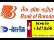 बैंकों के विलय से दक्षता और संचालन में आएगी बेहतरी: मूडीज
