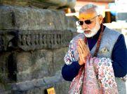 PM मोदी के पास इतने करोड़ की है संपत्ति, पेश हुआ नया आंकड़ा