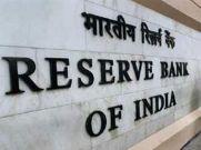भारतीय रिजर्व बैंक ने विदेशों से कर्ज जुटाने के नियम