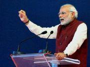 PM मोदी 22 नवंबर को देंगे 129 शहरों को ये बड़ा तोहफा