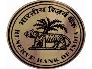 RBI की बैठक खत्म, इन मुद्दों पर बनी सहमति
