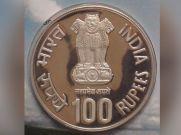 जल्द आयेगा 100 रुपये का सिक्का