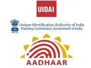 सरकार आधार पर नए कानूनी संशोधन की तैयारी में