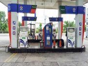 बढ़े पेट्रोल-डीजल के दाम, देखें आज की कीमत