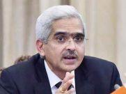 शक्तिकांत दास RBI के नए गवर्नर के रुप में नियुक्त किए गए