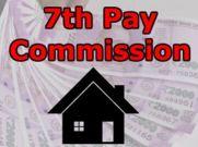 इन सरकारी कर्मचारियों के लिए लागू हुआ 7वां वेतन आयोग