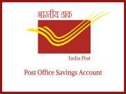 पोस्ट ऑफिस की ये बचत योजनाएं आयकर में देती हैं लाभ