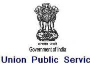 UPSC  ने जारी किया नोटिफिकेशन
