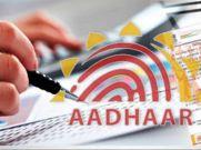 Aadhaar  में सिर्फ एक ही बार कर सकेंगे अपडेट