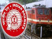 रेलवे में नौकरी करने का अवसर