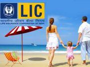 LIC दे रही e-Term प्लान की प्रीमियम पर 22 फीसदी तक की छूट