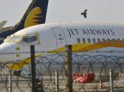 Jet Airways : आज रात से बंद हो जाएंगी उड़ानें