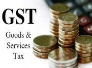 GST में Refund मिलना होगा अब आसान