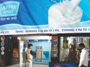 Amul के बाद अब Mother Dairy ने भी महंगा किया दूध