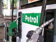सोमवार को और महंगा हुआ Petrol