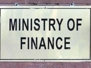 सरकार ने कस्टम विभाग के 15 अफसरों को जबरन रिटायर कर दिया