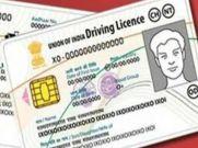 जल्द ही बदल जाएगा आपका ड्राइविंग लाइसेंस