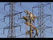 ईमानदारी से करें बिजली का इस्तेमाल 24 घंटे मिलेगी सप्लाई