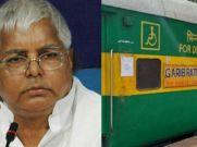 अच्छी खबर: गरीब रथ नहीं होगी बंद, रेलवे ने दी सफाई