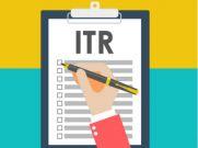 ITR : अभी तक 1.46 करोड़ इकनम टैक्स रिटर्न फाइल