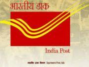 वंदे भारत एक्सप्रेस वाला डाक टिकट क्या है इसकी कीमत